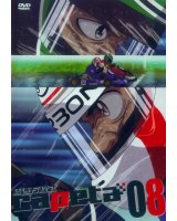 BUY NEW capeta - 191665 Premium Anime Print Poster