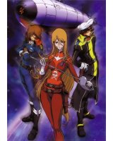 BUY NEW captain harlock - 101584 Premium Anime Print Poster