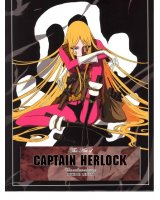 BUY NEW captain harlock - 138876 Premium Anime Print Poster