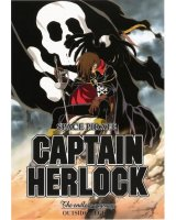 BUY NEW captain harlock - 99808 Premium Anime Print Poster