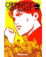 BUY NEW carmartie high school - 41910 Premium Anime Print Poster