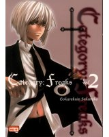 BUY NEW category  freaks - 113633 Premium Anime Print Poster