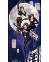 BUY NEW cats eye - 129007 Premium Anime Print Poster