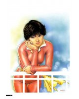 BUY NEW cats eye - 130149 Premium Anime Print Poster