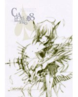 BUY NEW chalk karasu - 157173 Premium Anime Print Poster