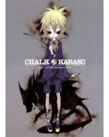 BUY NEW chalk karasu - 157183 Premium Anime Print Poster
