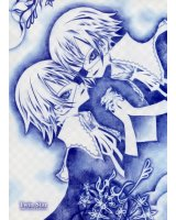 BUY NEW chalk karasu - 157186 Premium Anime Print Poster