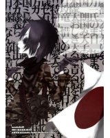 BUY NEW chalk karasu - 157187 Premium Anime Print Poster