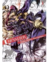 BUY NEW chevalier - 129496 Premium Anime Print Poster