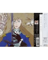 BUY NEW chevalier - 84430 Premium Anime Print Poster