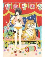 BUY NEW chica umino - 177254 Premium Anime Print Poster