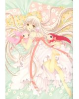 BUY NEW chobits - 12068 Premium Anime Print Poster