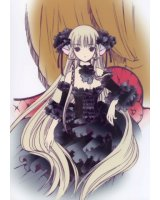 BUY NEW chobits - 13215 Premium Anime Print Poster