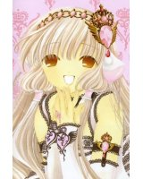BUY NEW chobits - 134188 Premium Anime Print Poster
