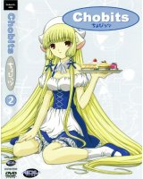 BUY NEW chobits - 135121 Premium Anime Print Poster