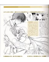 BUY NEW chobits - 139540 Premium Anime Print Poster