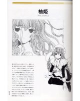 BUY NEW chobits - 139541 Premium Anime Print Poster