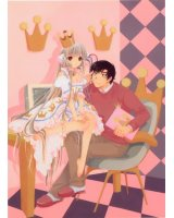 BUY NEW chobits - 139639 Premium Anime Print Poster