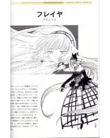 BUY NEW chobits - 140348 Premium Anime Print Poster
