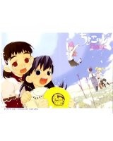 BUY NEW chokotto sister - 119126 Premium Anime Print Poster