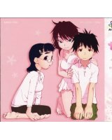 BUY NEW chokotto sister - 126363 Premium Anime Print Poster