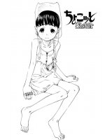 BUY NEW chokotto sister - 133893 Premium Anime Print Poster