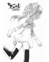 BUY NEW chokotto sister - 134017 Premium Anime Print Poster