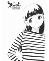 BUY NEW chokotto sister - 134021 Premium Anime Print Poster