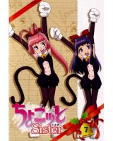 BUY NEW chokotto sister - 186651 Premium Anime Print Poster
