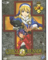 BUY NEW chrno crusade - 41748 Premium Anime Print Poster