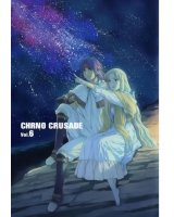 BUY NEW chrno crusade - 51995 Premium Anime Print Poster