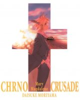 BUY NEW chrno crusade - 57349 Premium Anime Print Poster