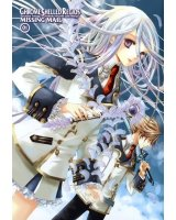 BUY NEW chrome shelled regios - 187147 Premium Anime Print Poster
