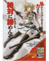 BUY NEW chrome shelled regios - 187326 Premium Anime Print Poster