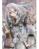 BUY NEW chrome shelled regios - 187437 Premium Anime Print Poster