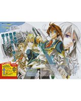 BUY NEW chrome shelled regios - 187439 Premium Anime Print Poster