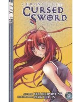 BUY NEW chronicles of the cursed sword - 121367 Premium Anime Print Poster