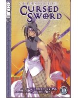 BUY NEW chronicles of the cursed sword - 185947 Premium Anime Print Poster