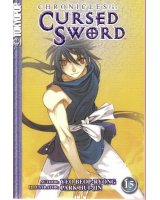 BUY NEW chronicles of the cursed sword - 186065 Premium Anime Print Poster
