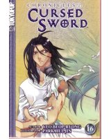 BUY NEW chronicles of the cursed sword - 186070 Premium Anime Print Poster
