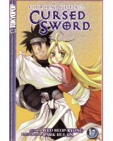 BUY NEW chronicles of the cursed sword - 186229 Premium Anime Print Poster