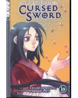BUY NEW chronicles of the cursed sword - 186230 Premium Anime Print Poster