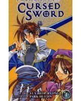 BUY NEW chronicles of the cursed sword - 55716 Premium Anime Print Poster