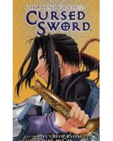 BUY NEW chronicles of the cursed sword - 58110 Premium Anime Print Poster