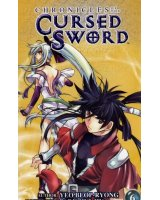 BUY NEW chronicles of the cursed sword - 58113 Premium Anime Print Poster