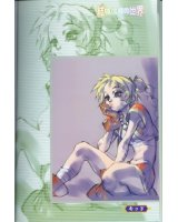 BUY NEW chrono cross - 105679 Premium Anime Print Poster
