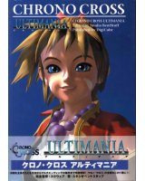 BUY NEW chrono cross - 146671 Premium Anime Print Poster