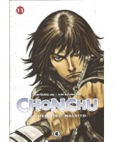 BUY NEW chunchu - 83730 Premium Anime Print Poster