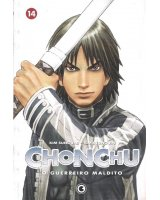 BUY NEW chunchu - 84023 Premium Anime Print Poster