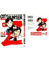 BUY NEW city hunter - 100225 Premium Anime Print Poster